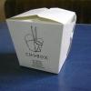 Жиро/влагостойкая коробка